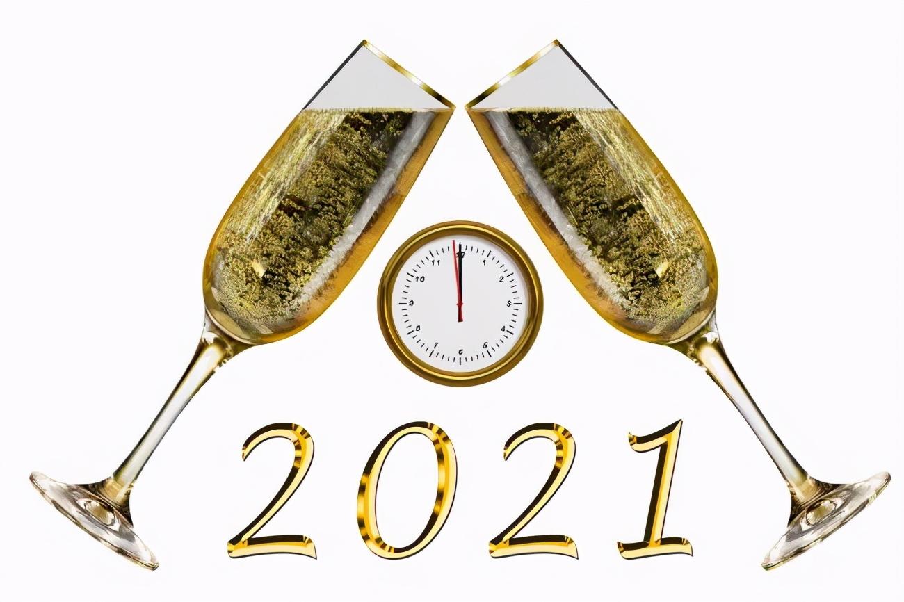 再见2020你好2021配图图片文案说说,2020最后一天早安问候语句