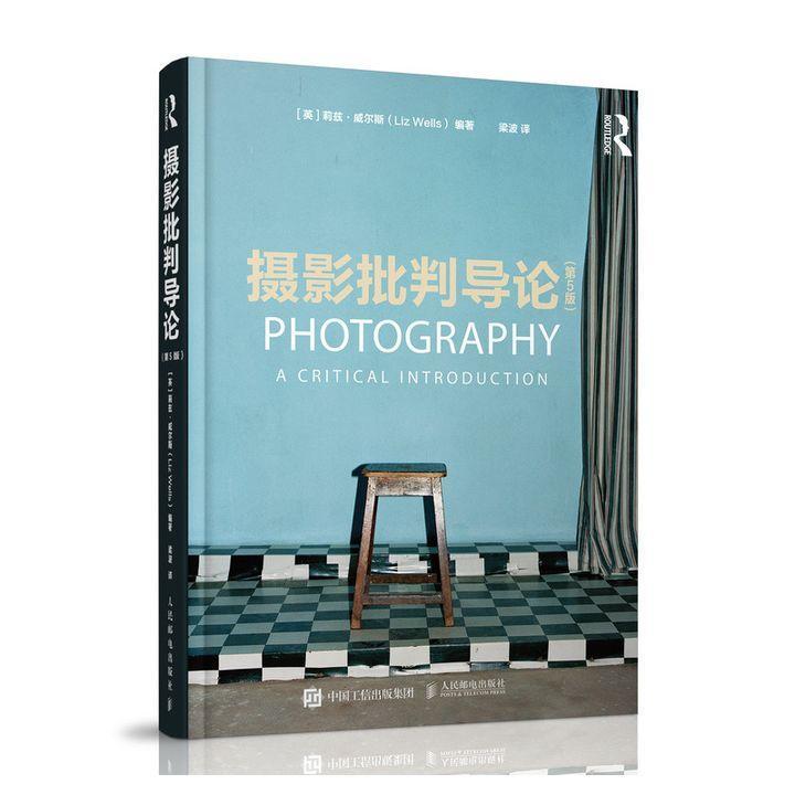 有哪些值得学习良心摄影书?