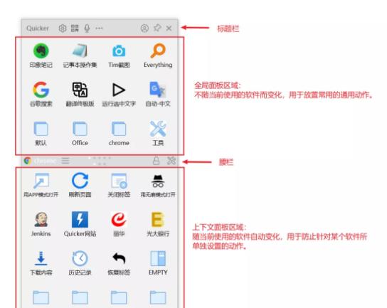 607be8578322e6675ce2ffcc windows系统效率工具Quicke