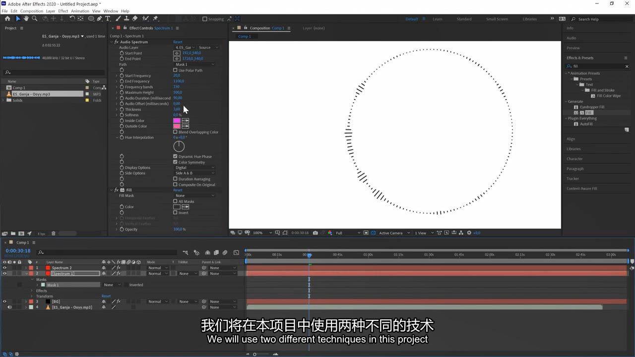音乐旋律播放器可视化动画 AE音乐动画教程 Audio Spectrum Visualizer in After Effects