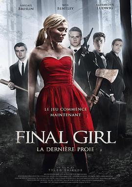 最后的女孩 电影海报