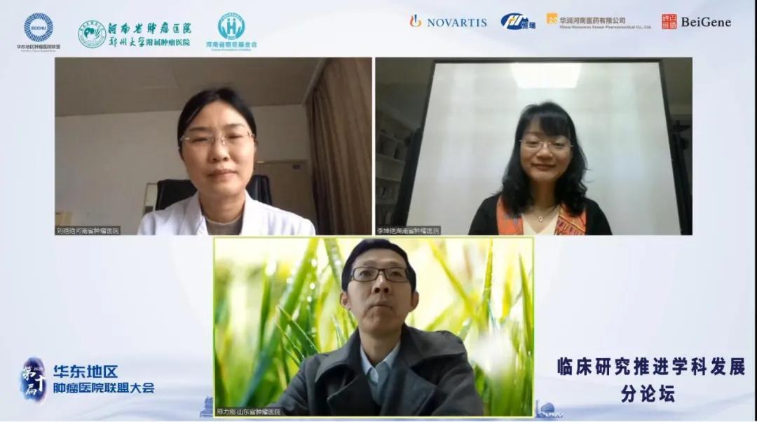 第十届华东地区肿瘤医院联盟大会召开,共谋高质量发展新路径