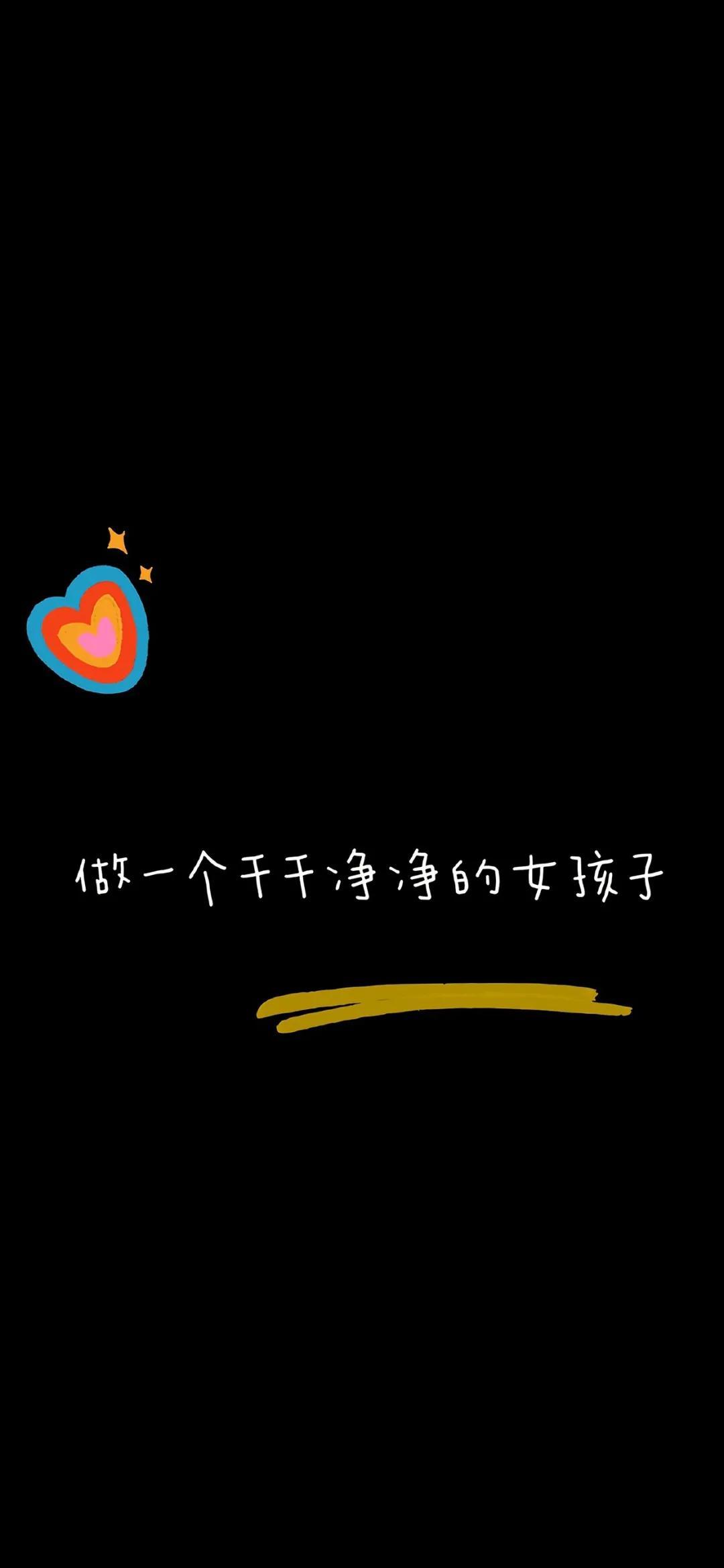 黑色背景阳光文字图片:沉默骄傲,孤独洒脱!