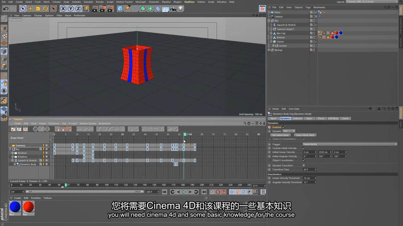 C4D礼品盒子动画教程 Skillshare How To Model And Animate A Gift Box In Cinema 4D