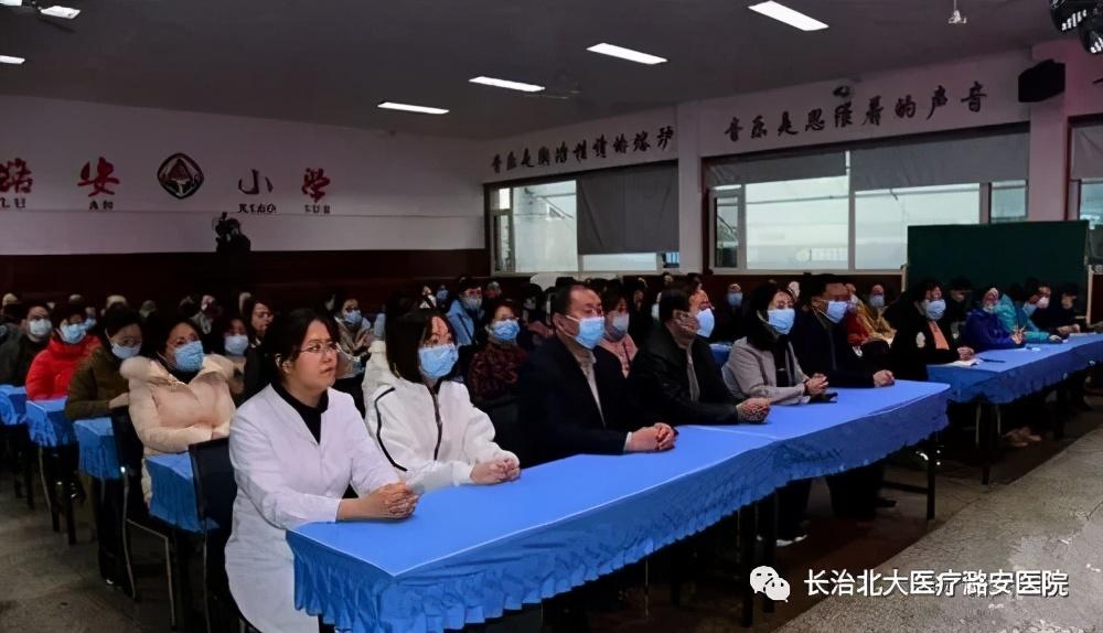 北大医疗潞安医院视光部进校园近视防控专题讲座