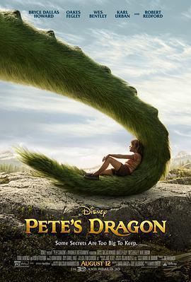 彼得的龙 电影海报