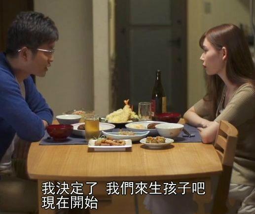 ADN-188:人妻明里紬(明里つむぎ)与上司之间的故事!