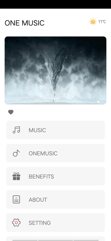 非常好用的音乐播放器--ONE music(安卓)