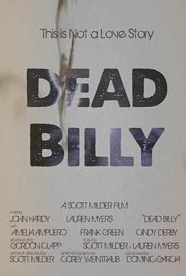 死去的比利