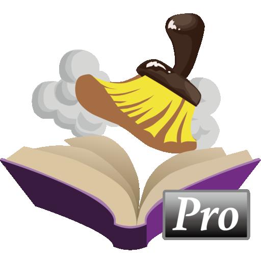 Linux系统优雅的清理重复文件