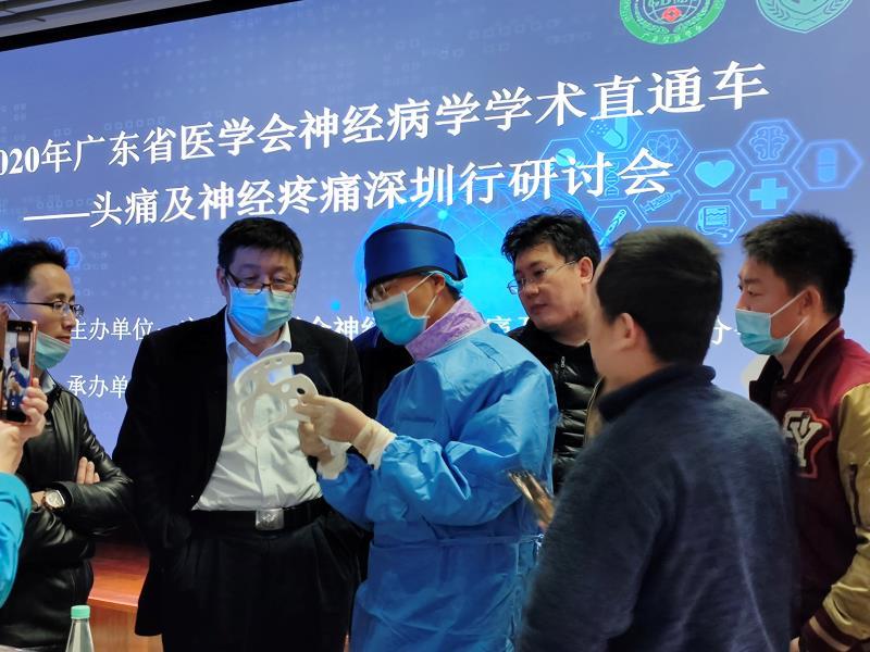 南科大医院在深率先开展机器人和 3D 打印导航技术应用于疼痛介入手术