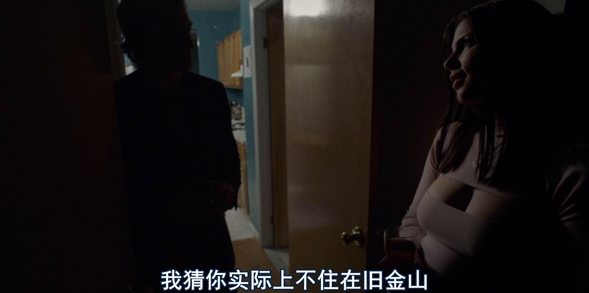 痴恋聊天剧照5
