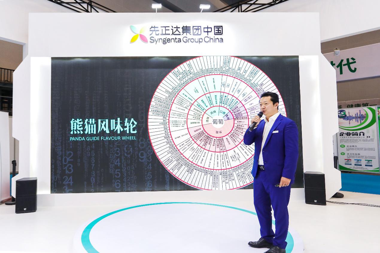 熊猫指南CEO毛峰在农交会现场揭晓榜单