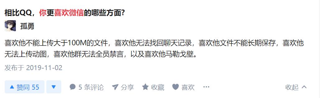 """天才产品经理张小龙,能否治好微信的""""天才病""""?"""
