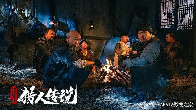 兴安岭猎人传说百度云高清720P资源分享-树荣社区