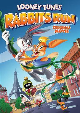 兔八哥之兔子快跑海报