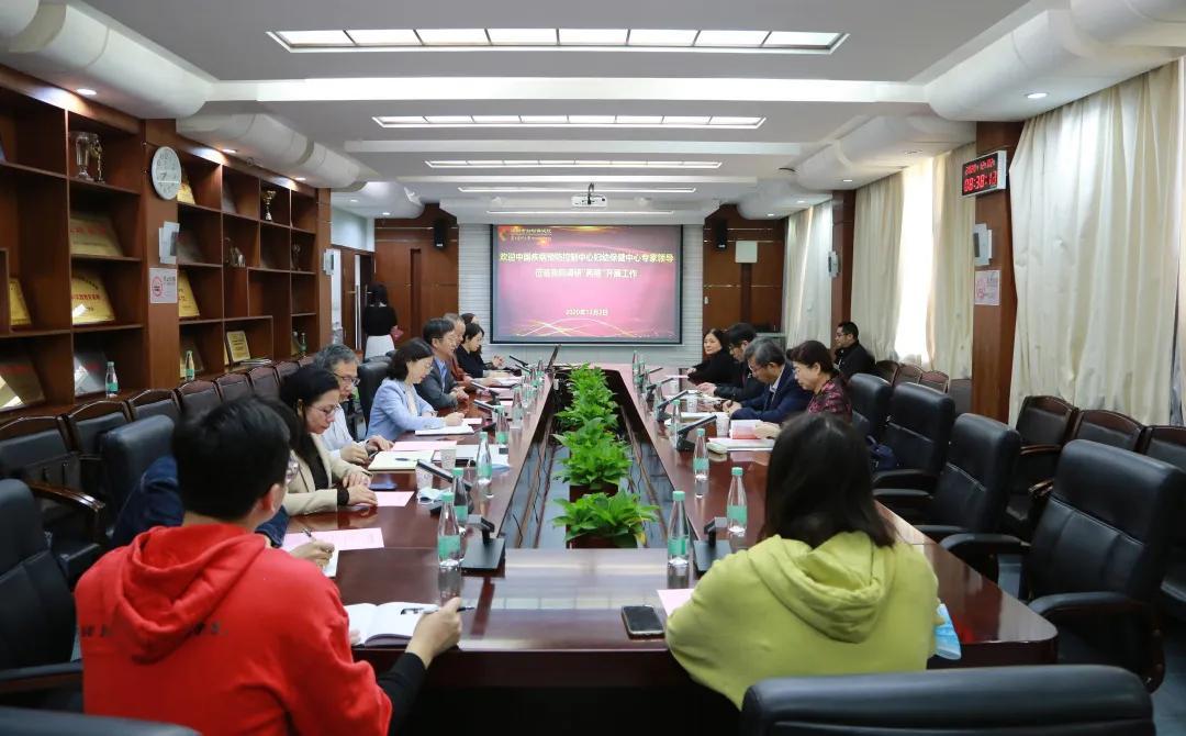中国疾控中心专家莅临深圳市妇幼保健院调研「两癌」防治项目工作