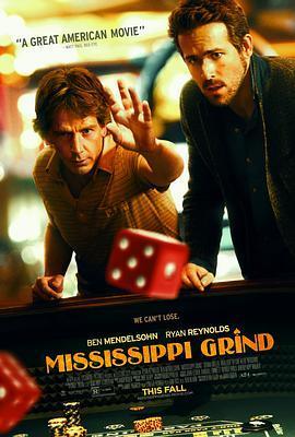 密西西比游戏 电影海报