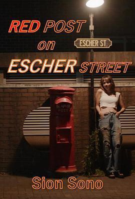 埃舍尔街的红色邮筒