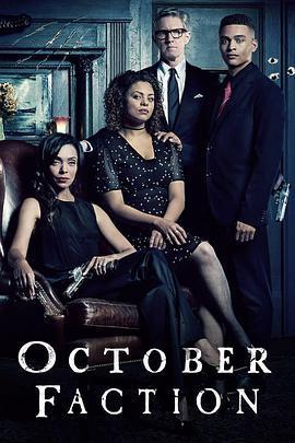 十月秘社海报