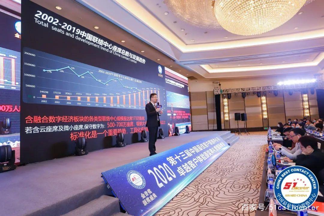 4PS国际标准/CNCBA主席颜晓滨教授发言