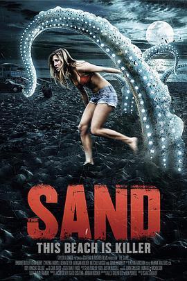 沙子怪物 电影海报