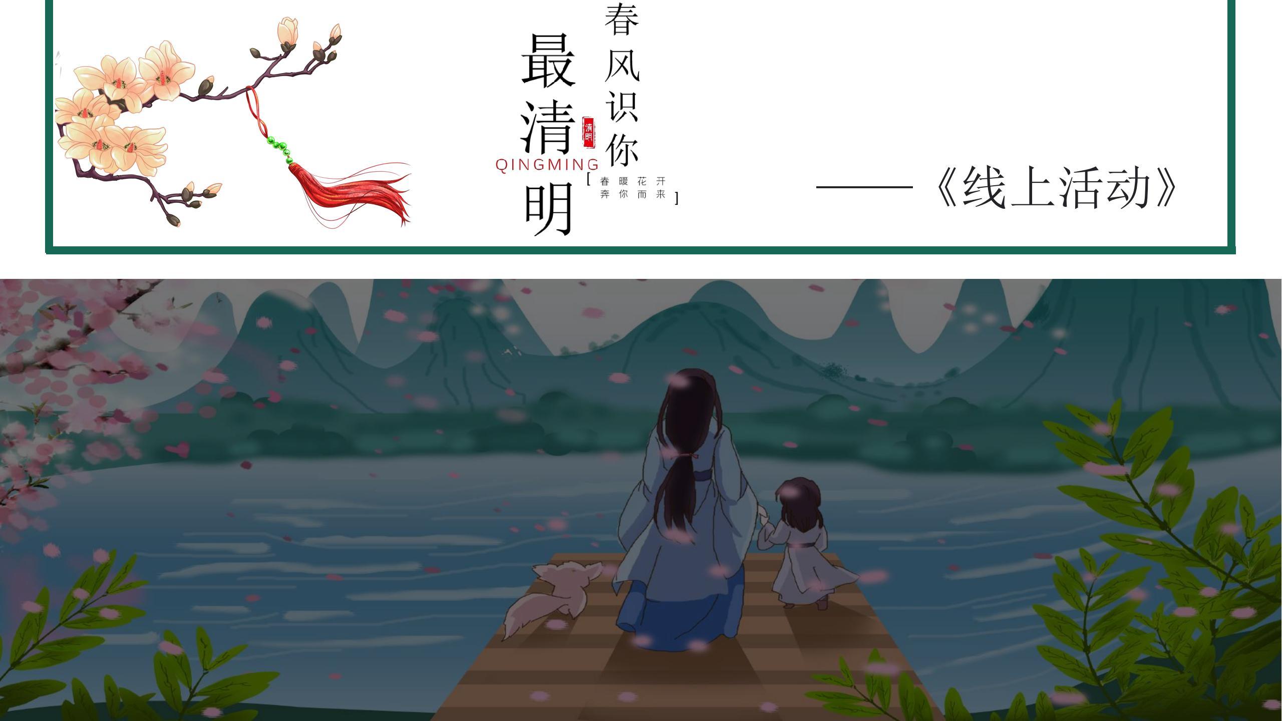 """021某旅游景区""""春风识你"""
