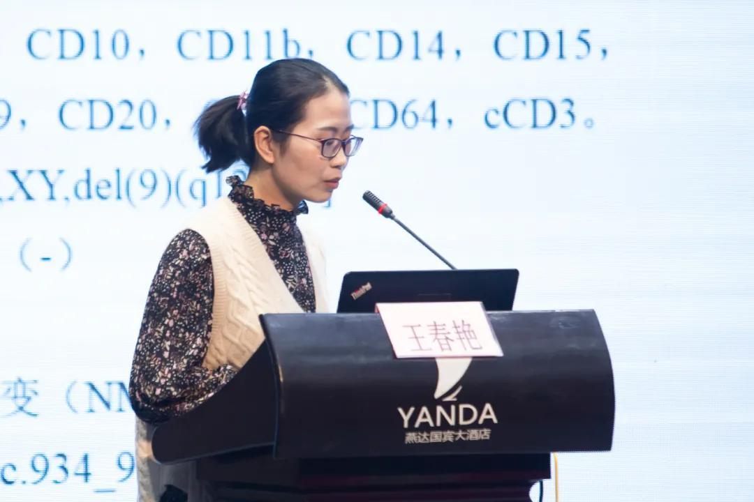盛会如期 — 2020 第五届陆道培分子医学研讨会