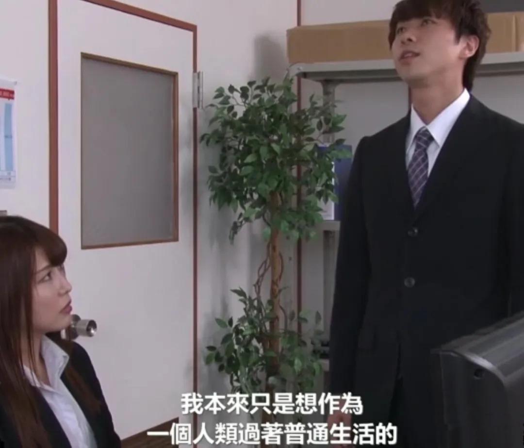 FSET-416新村明里(新村あかり)美杜莎大招~石化