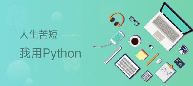 非常强大的Linux系统python编译器