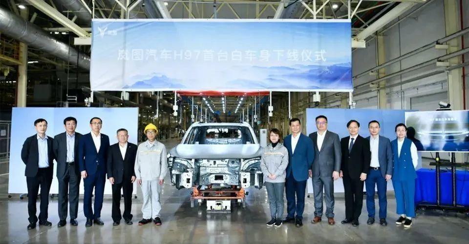 速度惊人,岚图汽车首款SUV车型白车身正式下线