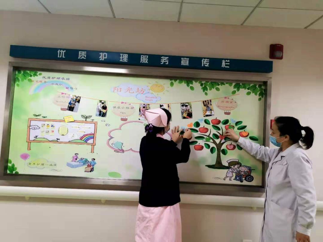 上海市第二康复医院张贴心愿卡,与患者互诉医患情