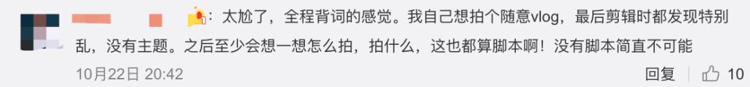 李子柒首度公开背后团队,这些丑陋再也藏不住了…