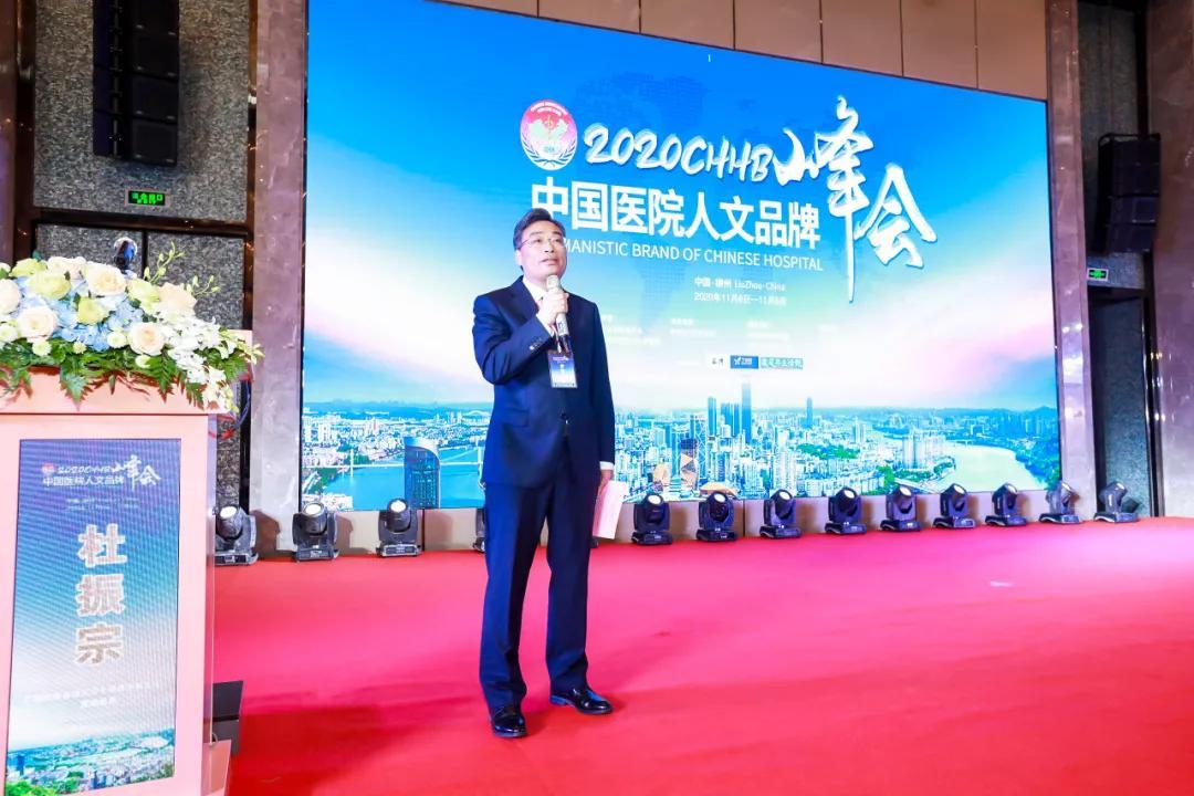 中国医院人文品牌峰会召开 河南省直第三人民医院获奖