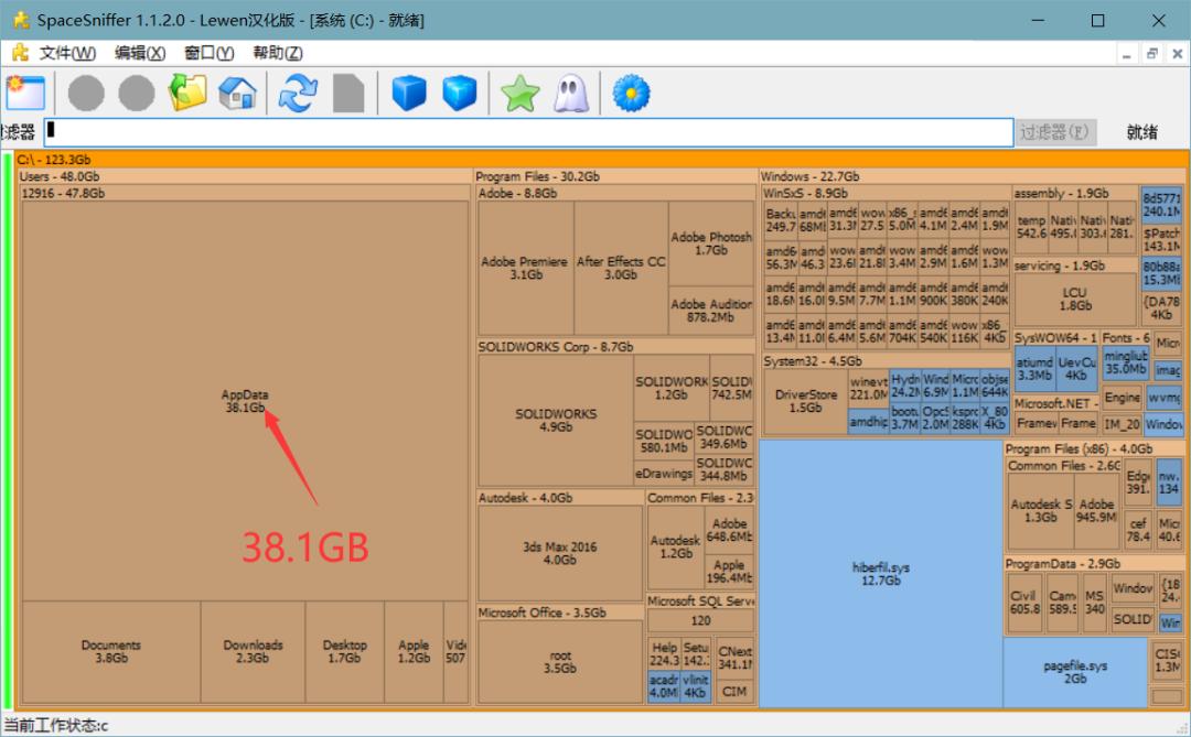 607e54038322e6675ce68c7e 可视化磁盘空间分析工具--SpaceSniffer