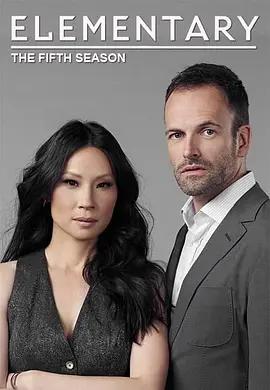 福尔摩斯:基本演绎法 第五季海报