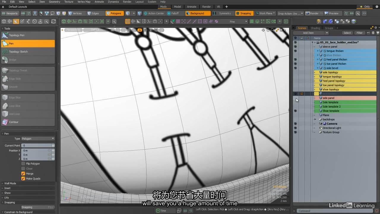 Modo产品可视化鞋子建模教程 Lynda Modo Product Visualization Shoe Modeling