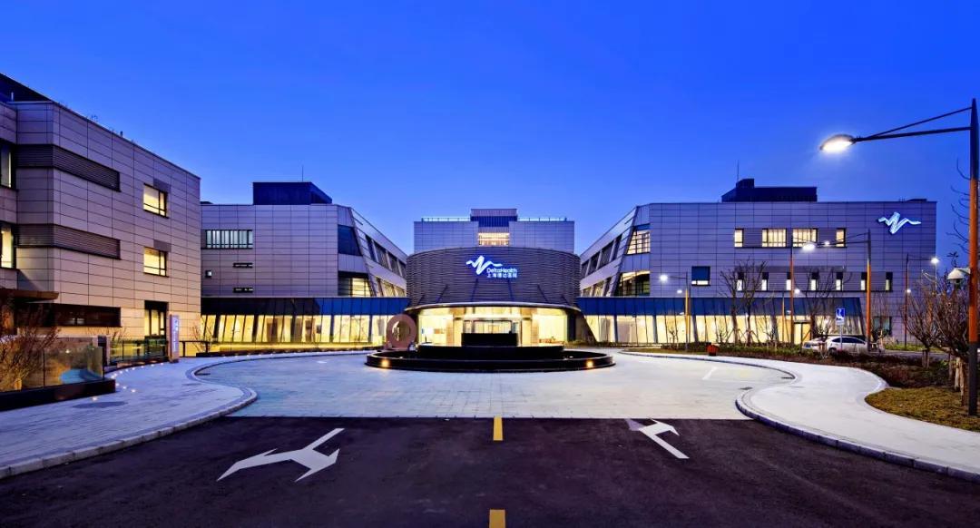 上海德达医院参加 2020 第十五届中国国际医疗旅游(上海)展览会