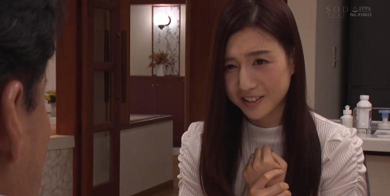 古川伊织STARS-342最经典好看番号作品在线中文字幕观看