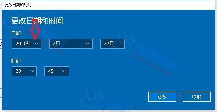 [Windows] 简单设置让win10更新暂停到2050年
