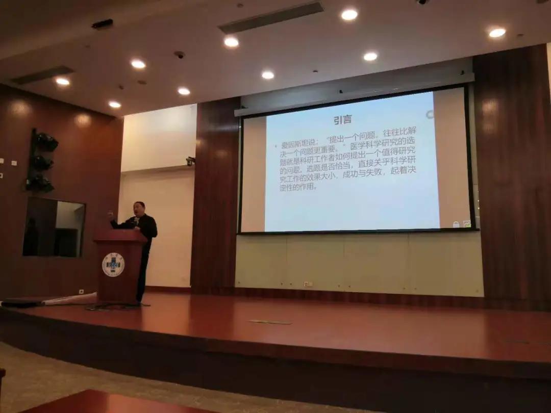 同济大学附属同济医院举办「医学临床研究的设计与实践培训」