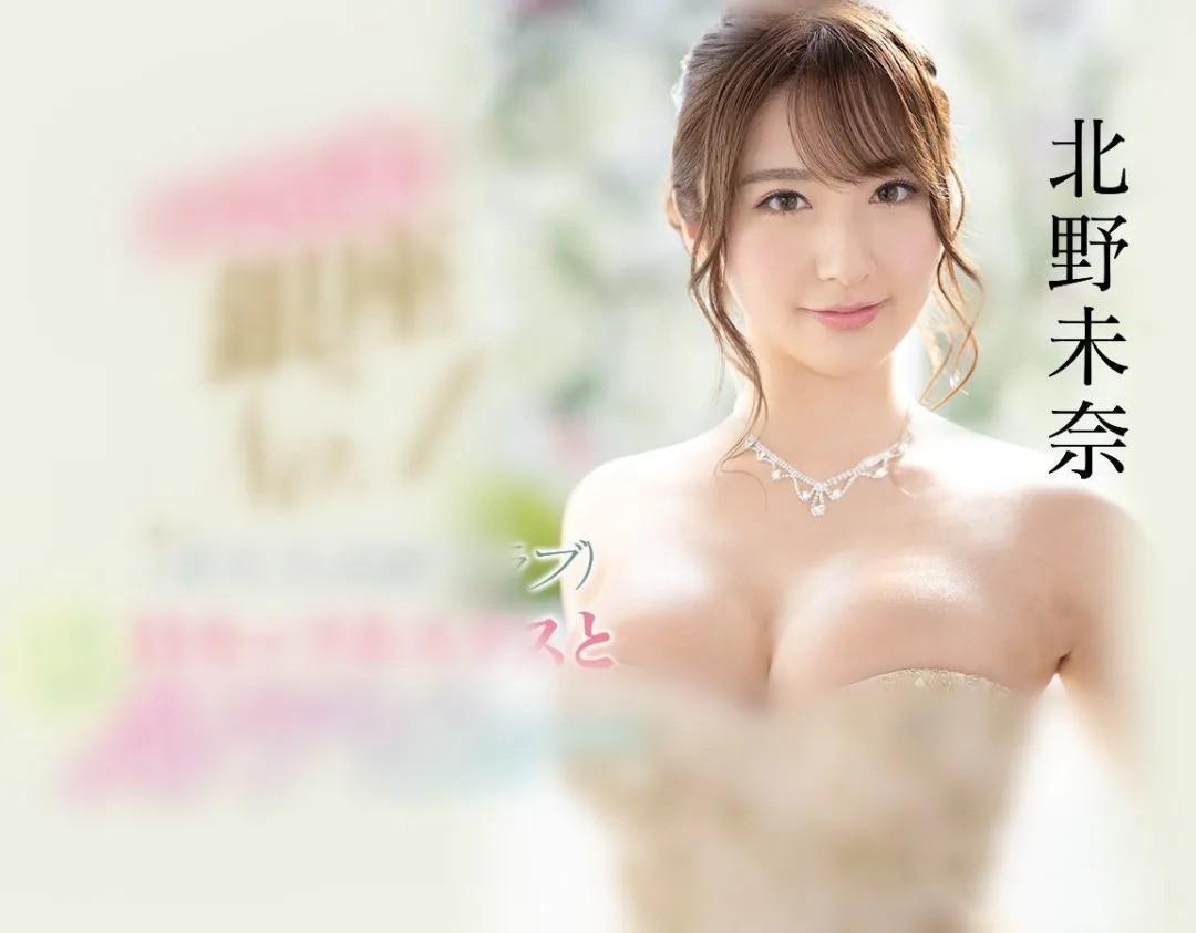 E-body的新人北野未奈-号称银座第一陪酒女郎,下海咯!