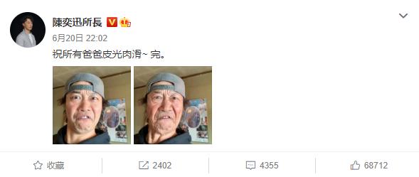 陈奕迅因为太穷发新歌?他自曝很久没收入了...