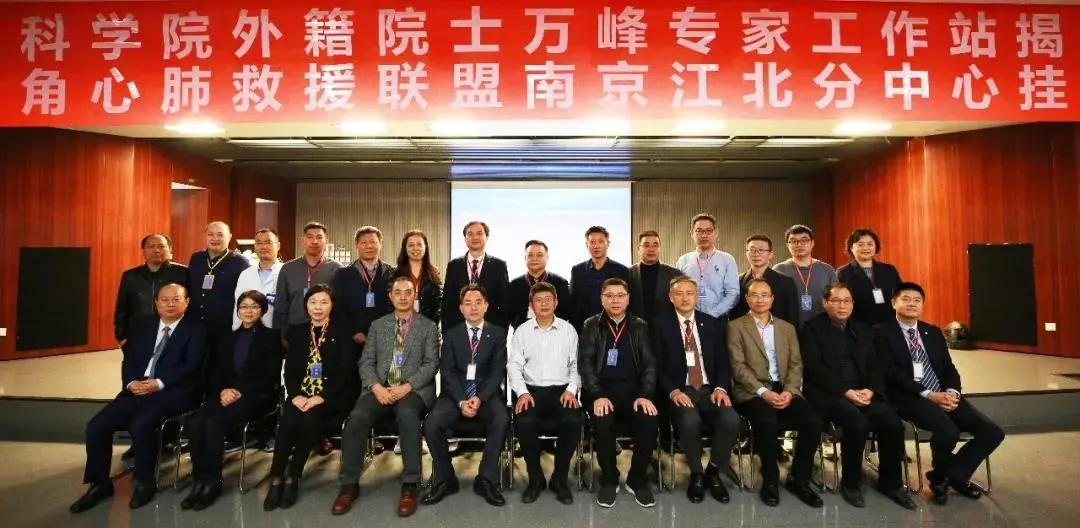 南京江北人民医院万峰心脏团队成功完成一例左心房巨大粘液瘤摘除