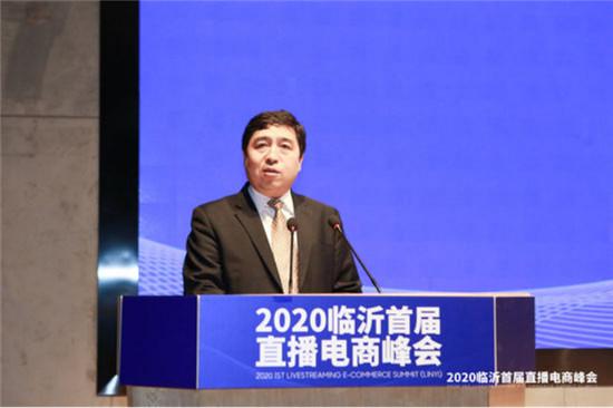 商务部电子商务和信息化司副司长蔡裕东
