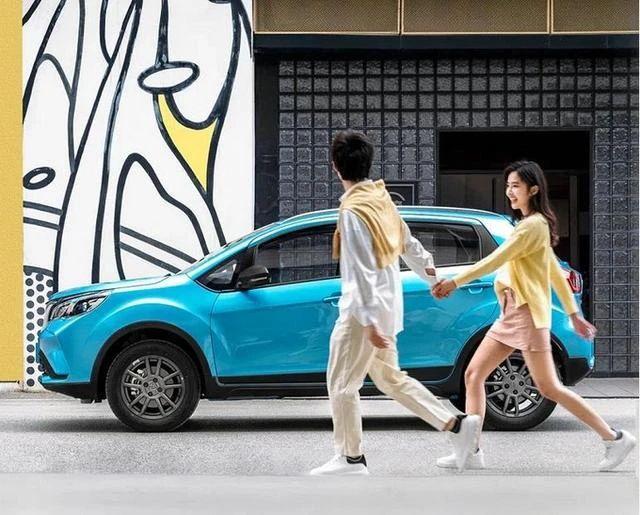 「汽车V报」比亚迪多款新车上市;新款荣威i5开启预售-20210408-VDGER