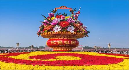 国庆71周年,祝福祖国生日快乐!