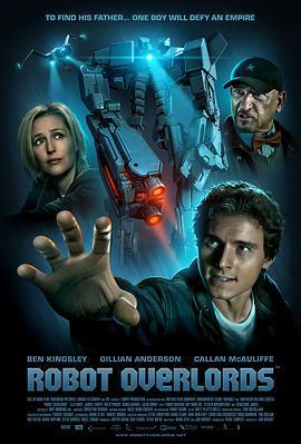 机器人帝国 电影海报