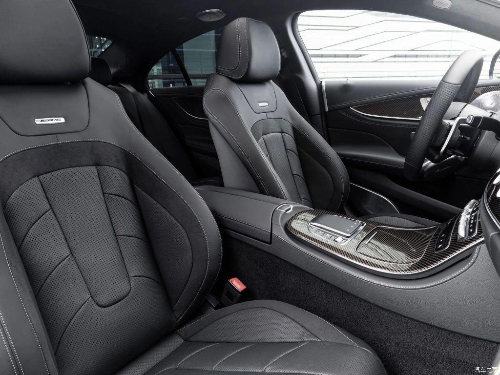 「汽车V报」新款奔驰CLS官图发布;斯柯达新款柯迪亚克预告图曝光-20210407-VDGER