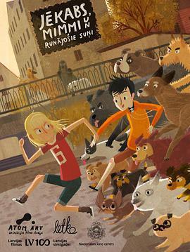 狗狗救地球海报